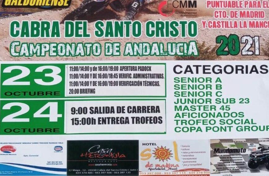 VUELVE EL MEJOR ENDURO: ESTRENO ESTE DOMINGO EN CABRA DEL SANTO CRISTO